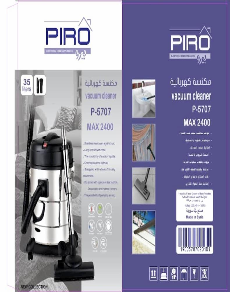Vacuum cleaner / Lebanon